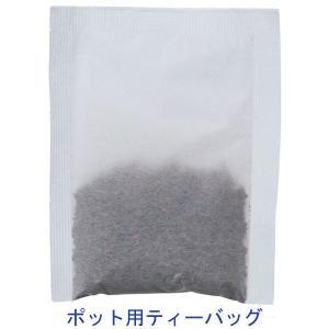小谷穀粉 みんなで楽しむむぎ茶ティーバッグ1L用 1セット(52バッグ入×3袋)|y-lohaco|04