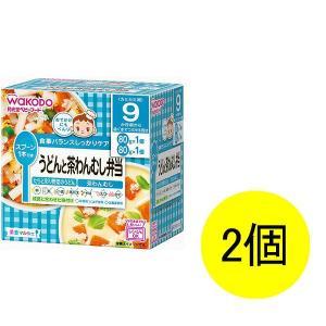 9ヵ月頃から WAKODO 和光堂ベビーフード 栄養マルシェ うどんと茶わんむし弁当 1セット(2箱...