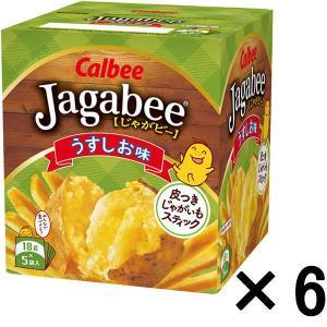 カルビー じゃがビー(Jagabee) うす塩味 1セット(...