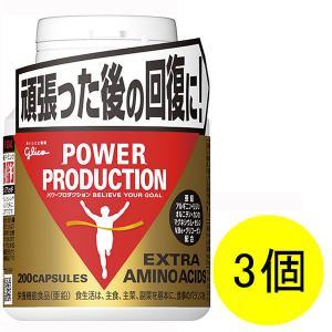 パワープロダクション エキストラアミノアシッド 600粒 江崎グリコ アミノ酸 サプリメント