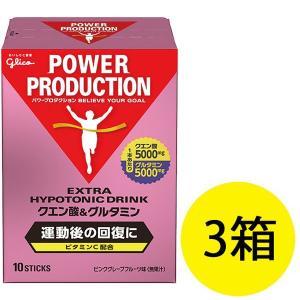 パワープロダクション クエン酸&グルタミンドリンク 3箱(12.4g×30袋) 江崎グリコ