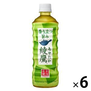 コカ・コーラ 綾鷹 525ml 1セット(6本)|y-lohaco