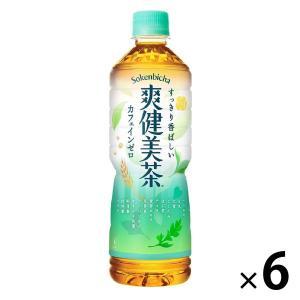 コカ・コーラ 爽健美茶 600ml 1セット(6本)