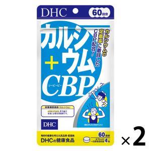 DHC(ディーエイチシー) カルシウム+CBP 60日分(240粒)×2袋セット サプリメント