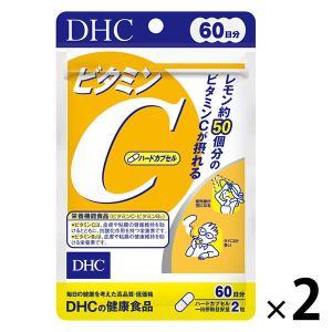 DHC ビタミンC 60日分/120粒×2袋 ビタミンB・美容 ディーエイチシー サプリメント 栄養...
