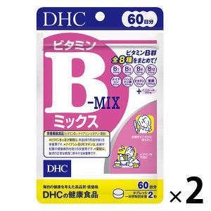 DHC(ディーエイチシー) ビタミンBミックス 60日分(120粒)×2袋セット サプリメント
