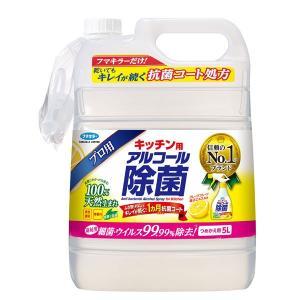 フマキラー キッチン用アルコール除菌スプレー 詰替5L 1個