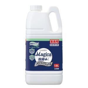 CHARMY Magica(チャーミーマジカ) 除菌プラス プロフェッショナル 微香ハーバルグリーン...