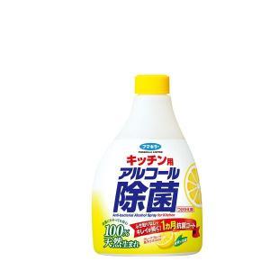 フマキラー キッチン用アルコール除菌スプレー 付替用400ml