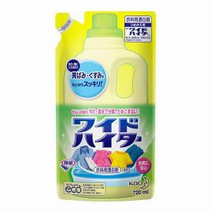 ワイドハイター 詰め替え 720ml 1個 衣料用漂白剤 花王