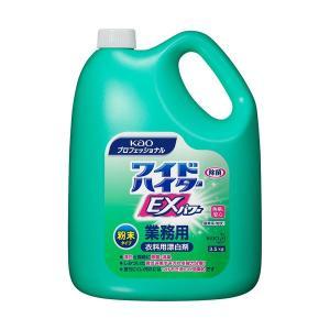 ワイドハイターEXパワー 粉末タイプ 業務用 3.5kg 衣料用漂白剤 花王