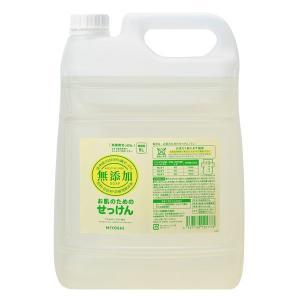 ミヨシ石鹸 無添加 お肌のための洗濯用液体せっけん 無香料・無着色 詰め替え用 5L