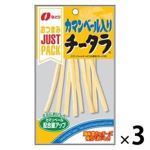 なとり JUSTPACK(ジャストパック)カマンベールチーズ鱈 1セット(3袋入)