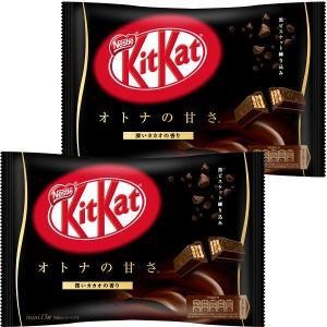 ネスレ日本 ネスレ キットカット ミニ オトナの甘さ 13枚 1セット(2袋)