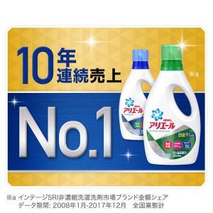 999円祭りP&G対象商品アリエール リビングドライイオンパワージェル 詰め替え 超ジャンボ 1セット(2個入) 1.62kg 洗濯洗剤 P&G|y-lohaco|03