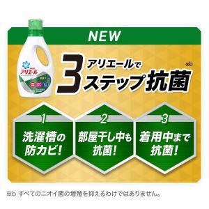 999円祭りP&G対象商品アリエール リビングドライイオンパワージェル 詰め替え 超ジャンボ 1セット(2個入) 1.62kg 洗濯洗剤 P&G|y-lohaco|04
