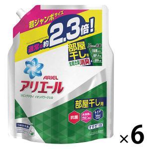 アリエール リビングドライイオンパワージェル 詰め替え 超ジャンボ 1ケース(6個入) 1.62kg 洗濯洗剤 P&G