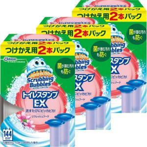 お得なセット スクラビングバブル トイレスタンプEX リフレッシュブーケの香り 付替え 38g 1セット(6本入)ジョンソン|y-lohaco