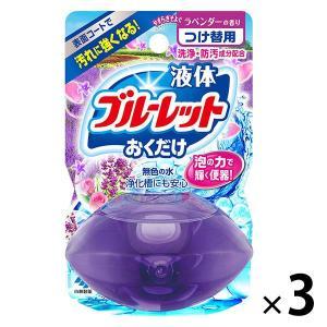 液体ブルーレットおくだけ トイレタンク芳香洗浄...の関連商品3