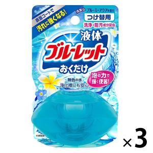 液体ブルーレットおくだけ トイレタンク芳香洗浄剤 つけ替え用 ブルーミーアクアの香り 70ml×3個 小林製薬|y-lohaco