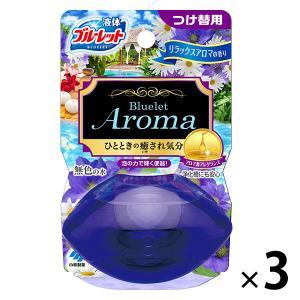 液体ブルーレットおくだけ トイレタンク芳香洗浄剤 つけ替え用 リラックスアロマの香り 70ml 小林...