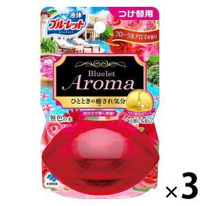 液体ブルーレットおくだけ トイレタンク芳香洗浄剤 つけ替え用 フローラルアロマの香り 70ml×3個 小林製薬|y-lohaco