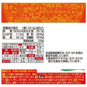 明星食品 明星 低糖質麺 はじめ屋 こってりソース焼そば 877990 3個|y-lohaco|03