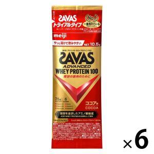 ザバス(SAVAS) ホエイプロテイン100 ココア トライアルタイプ 1セット(6袋) 明治 プロテイン|LOHACO PayPayモール店