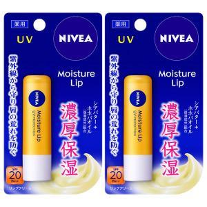 ニベア モイスチャーリップ UV 3.9g SPF20・PA++ 2個 花王