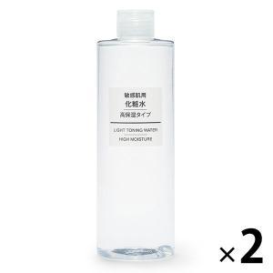 無印良品 化粧水 敏感肌用 高保湿タイプ(大容量) 400mL 2個 良品計画|LOHACO PayPayモール店