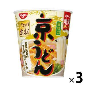 日清食品 日清の京うどん 25833 3食