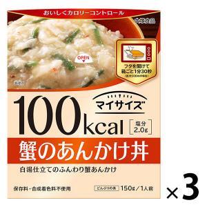 大塚食品 マイサイズ蟹のあんかけ丼 1セット(3食)の関連商品4