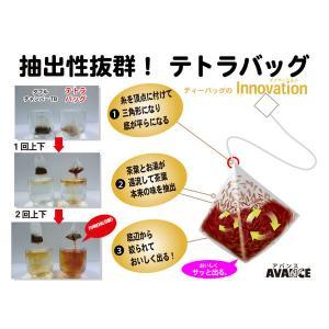 国太楼 アールグレイ紅茶三角ティーバッグ 1パック(50バッグ入)|y-lohaco|03