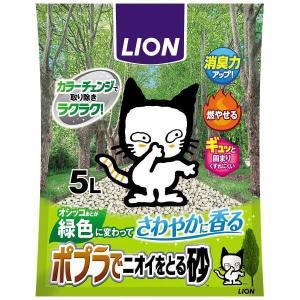 ケース販売 猫砂 ポプラでニオイをとる砂5L ...の関連商品1