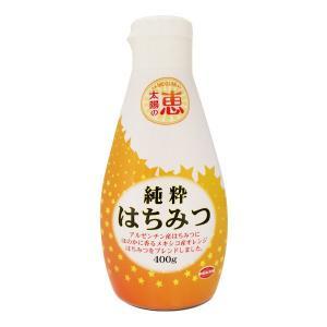 アウトレット太陽の恵み 純粋はちみつ アルゼンチン産はちみつとメキシコ産オレンジはちみつのブレンド 1本(400g) 埼玉養蜂|y-lohaco