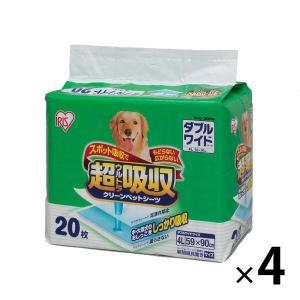 箱売り 超吸収ウルトラクリーンペットシーツ ダブルワイド 厚型 20枚×4袋 アイリスオーヤマ