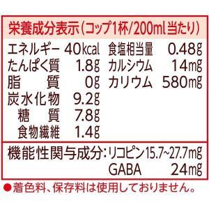 機能性表示食品カゴメ トマトジュース スマートPET 720ml 1セット(5本) y-lohaco 04