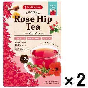 アウトレット日本緑茶センター ローズヒップテイー 1セット(84g×2袋)