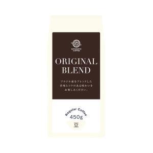 コーヒー豆 三本コーヒー オリジナルブレンド 豆 1袋(500g)