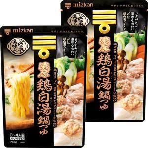 ミツカン 〆まで美味しい濃厚鶏白湯鍋つゆ ストレート 750g 2個