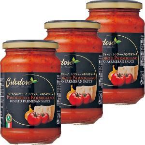 ディヴィータ オルトドーロ パスタソース・トマト&パルミジャーノ350g瓶 1セット(3個)