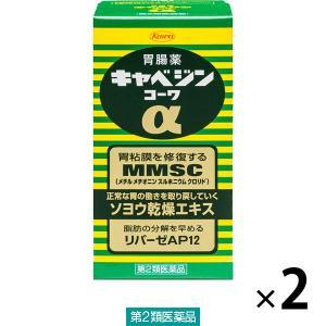 第2類医薬品キャベジンコーワα 300錠×2箱 興和の関連商品2