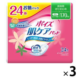 吸水ナプキン スーパー 170cc 30cm 24枚 ポイズ肌ケアパッド お得パック 1セット(24枚入×3個) 日本製紙クレシア