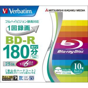 三菱ケミカルメディア 1回録画用BD-R 10枚ケース VBR130RP10V1
