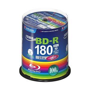 三菱化学メディア Verbatim 録画用BD-R 100枚 1-6倍速 VBR130RP100SV4|LOHACO PayPayモール店