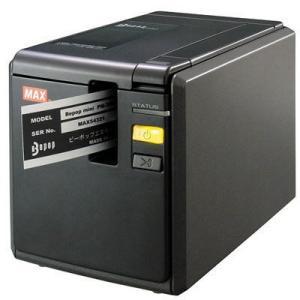 アウトレットラベル作成機 ビーポップミニ PM-36H 1台 マックス