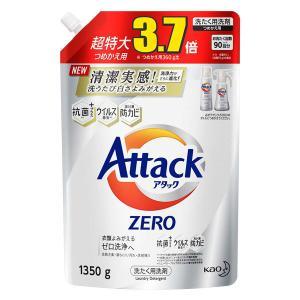 アタックゼロ(Attack ZERO) 抗菌プラス 詰め替え 超特大 1350g 1個 衣料用洗剤 花王|LOHACO PayPayモール店