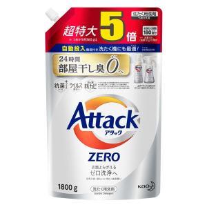 アタックゼロ(Attack ZERO) 抗菌プラス 詰め替え 超特大 1800g 1個 衣料用洗剤 ...