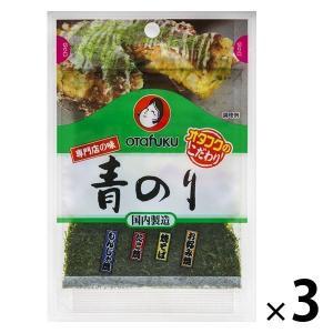 オタフクソース 専門店の味 青のり 2g 1セット(3個)