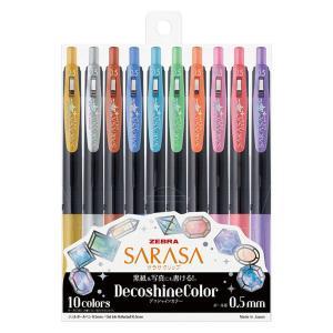 ゲルインクボールペン サラサクリップ デコシャイン 0.5mm 10色セット JJ15-10C-SH ゼブラ|LOHACO PayPayモール店